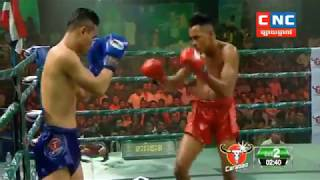 Kmer Boxing,ឡៅ ចន្រ្ទា ប៉ះ  តាក់ សិលា(ថៃ), Kun Khmer, CNC TV Boxing