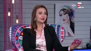 ست الحسن - سن المراهقة عند البنات والتوعية من الإقبال على الأفلام الإباحية .. د. منى رضا