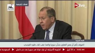 وزير الخارجية الروسي يشير إلى انعدام نية أمريكا في مغادرة سوريا رغم زعمها العكس
