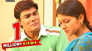 "Return Of Love Part 4 | Real Love Story, Hot & Sexy Hindi Full HD Film ""Return Of Love"""