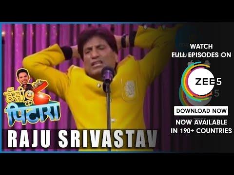 Raju Srivastav Best Comedy | Hindi Comedy 2016