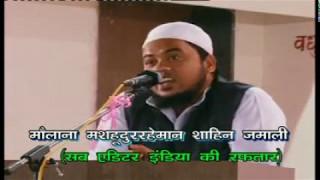 Bhagwat Geeta (Khuda ka Bayan) Launching program