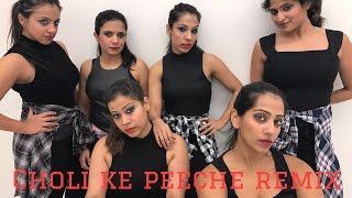 Choli ke Peeche (Remix)| Bollywood Funk NYC