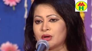Hasi Rani - Praner Bondhure   প্রাণের বন্ধুরে   Bangla Hit Song   Music Heaven