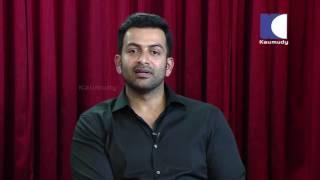 Prithviraj full reaction on James & Alice Malayalam Movie - trailer - songs | Kaumudy TV