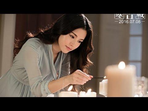 Cold War 2  寒戰 II (2016) Official Hong Kong Trailer HD 1080 HK Neo Film Chow Yun Fat Aaron Kwok Sexy