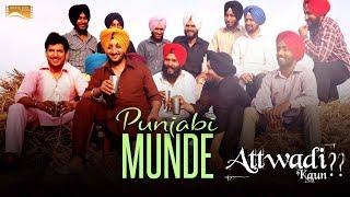 Punjabi Mundey (Full Song) Inderjit Nikku - New Punjabi Songs 2017- Latest Punjabi Songs 2017