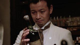 Making a Fresh Wormwood Gin Cocktail 🍸 | Japan's Greatest Bartender - Hiroyasu Kayama
