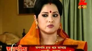 Keya Patar Nouko - Indian Bangla Story - June 25