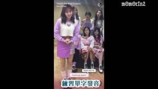 MOMO當韓語教師