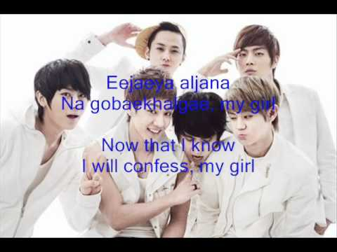 B2STBeast - Because of you Lyrics (OST My Princess)