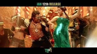 Gang Telugu - Pilla Pilla Teaser | Suriya | Keerthy Suresh | Anirudh