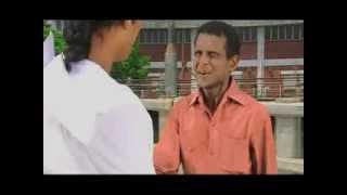 Grameen Phone FLEXI Load Balance Transfer comedy add