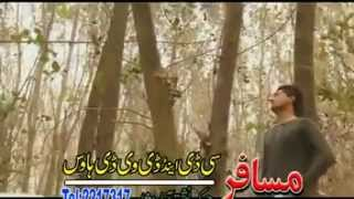 Shasawar Khan Latest Pashto New Very Very Sad Song Meena Kawam Ta Sara Meena 2013   YouTube