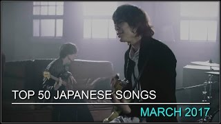My Top 50 Japanese Songs - March 2017