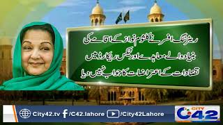 Kalsoom Nawaz Papers challenged in LHC