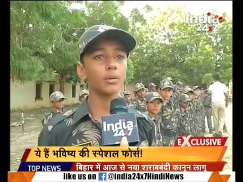 Xxx Mp4 Small Children S Given Training In Border Areas By Indian Army 3gp Sex
