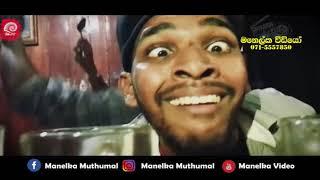 Ya Baba - Kukula SIPPI CINEMA Dance 6 8 Mix Dj Manelka Ft Manelka Video