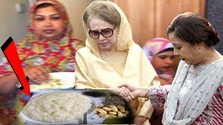 দেখুন ক্ষুদার জ্বালায় খালেদা জিয়া এজলাসে বসে কী খেলেন   Khaleda Zia   Adalot   Bangla News