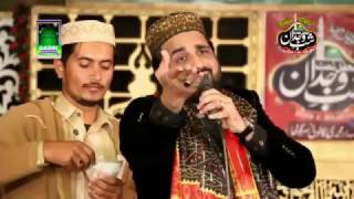 JASHAN SOHNE DE MANAYE TE NAAT   QARI SHAHID MEHMOOD QADRI   OFFICIAL HD VIDEO   YouTube