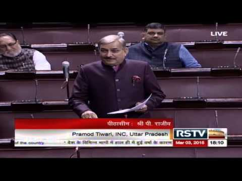Sh. Pramod Tiwari comments on the losses suffered by farmers due to recent rains