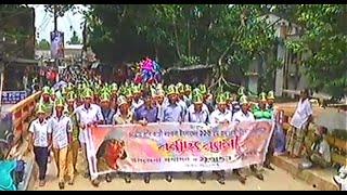 Nazrul  Jayanti  2015  Trishal