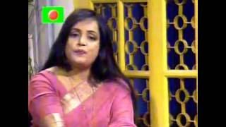 Kotha dea keno ele na tumi.... Merryna Parveen's Bangla Song Channel
