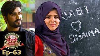 Made for each other season 2 I S2 EP- 63 Story of Lovely couple Jabir - shaima   Mazhavil Manorama