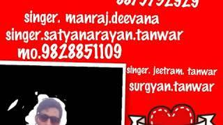 Manraj.deevana.songh.97