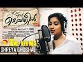 Download Kaathirunnu Kaathirunnu Making Song HD Ennu Ninte Moideen Shreya Ghoshal mp3