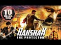 Rakshak : The Protector - Full Length Action Movie Dubbed In Hindi
