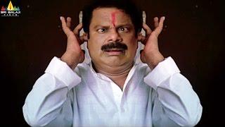 Dharmavarapu Subramanyam Comedy Scenes Vol 01 | Back to Back Comedy Scenes | Sri Balaji Video