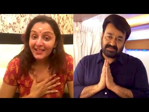 Xxx Mp4 Mohanlal And Manju Warrier Share Memories About Father For Appa Promotion Samuthirakani 3gp Sex