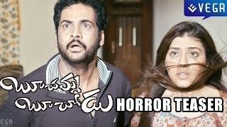 Boochamma Boochodu Movie Horror Teaser - Sivaji, Kainaz Motiwala, Brahmanandam