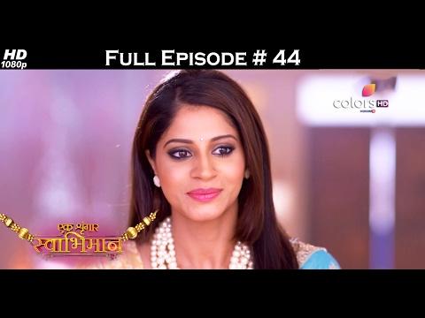 Ek Shringaar Swabhiman - 16th February 2017 - एक श्रृंगार स्वाभिमान - Full Episode (HD)