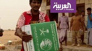 مساعدات سعودية جديدة إلى اليمن