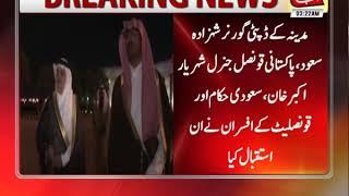 President Alvi Arrives in Madina Munawara On Visit of Saudi Arabia