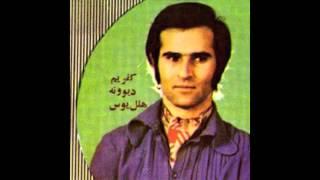 ZIA ATABI -  Helelyos (Iran)