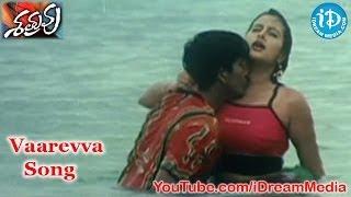 Shatruvu Movie Songs - Vaarevva Song - Vadde Naveen - Navneet Kaur - Meghna Naidu