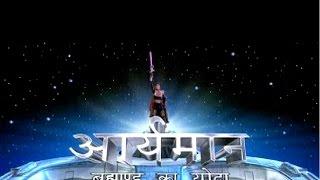 Aaryamaan - Episode 83