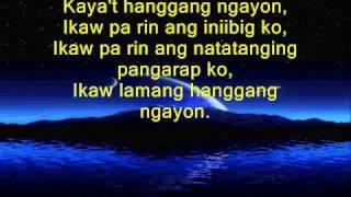 Hanggang Ngayon - Marcelito Pomoy - karaoke / instrumental / minus one