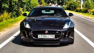 Почему он крут? Тест драйв Jaguar F type R Coupe AWD (Ягуар Ф тайп Р)