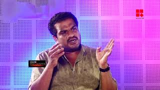 CLOSE ENCOUNTER WITH DILEESH POTHEN _Reporter Live