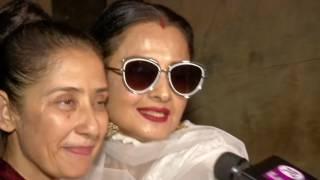 Manisha Koirala Host Screening Of Dear Maya For Industry Friends - HD