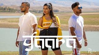Rupika - YAARA (Feat. Mumzy Stranger & Nish)  - Official Video | Music By SP