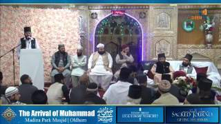 Full Lecture By Shaykh Muhammad Hassan Haseeb Ur Rehman, from Madina Pak Masjid, Oldham Uk 20/7/2017