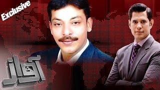 Uzair Baloch Kay Inkishaf | Awaz | SAMAA TV | 13 April 2017