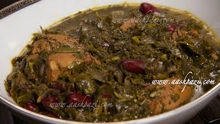 Khorsht e somakh (Sumac Stew) aka Sour Stew Recipe