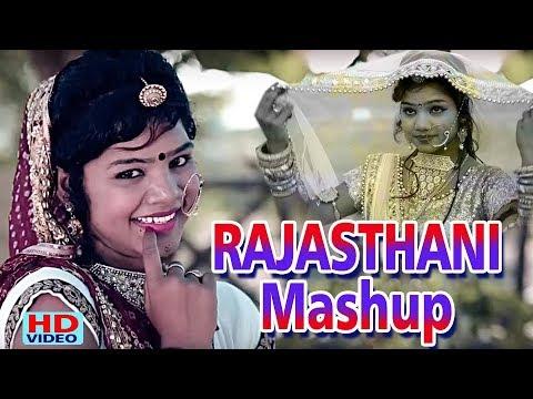 Xxx Mp4 Rakhi Rangili MASHUP DJ Mix Rakhi Rangili Superhit Song 2018 Latest Rajasthani DJ Song HD 3gp Sex