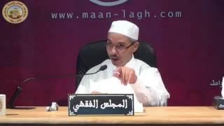 الشيخ مبروك زيد الخير وحديث رائع عن اللغو
